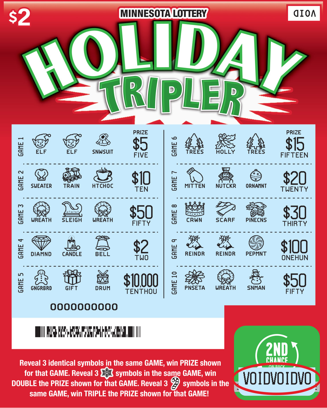 Holiday Tripler Val MN Lottery 1